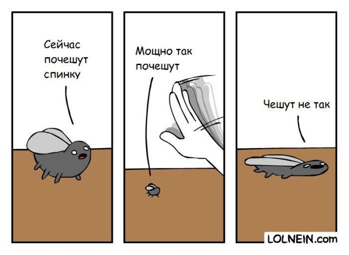 комиксы газета