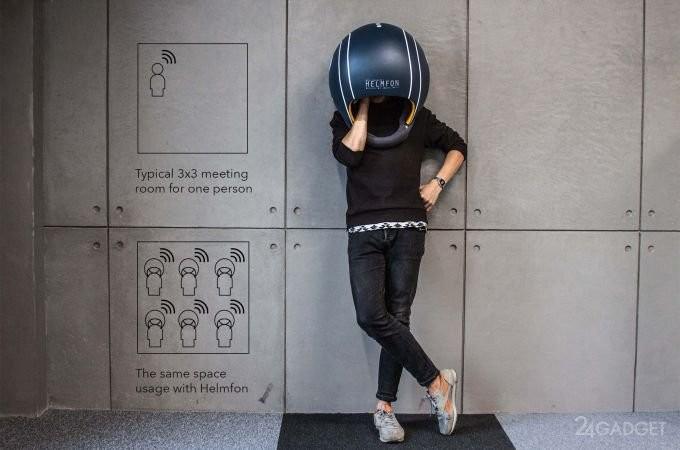 Шлем-изолятор Helmfon