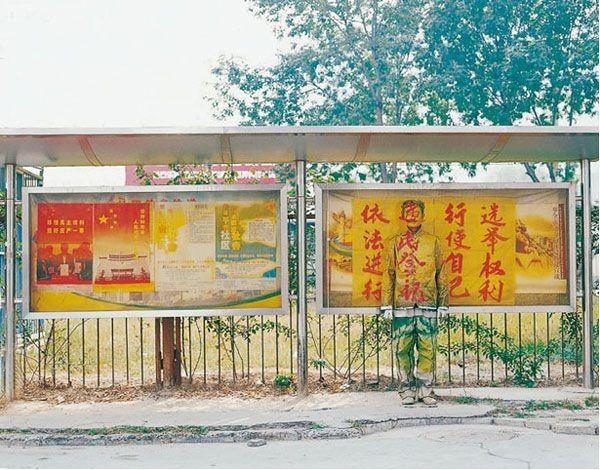 Человек-невидимка Liu Bolin
