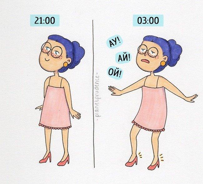 17 забавных иллюстраций о правде, которую скрывают женщины
