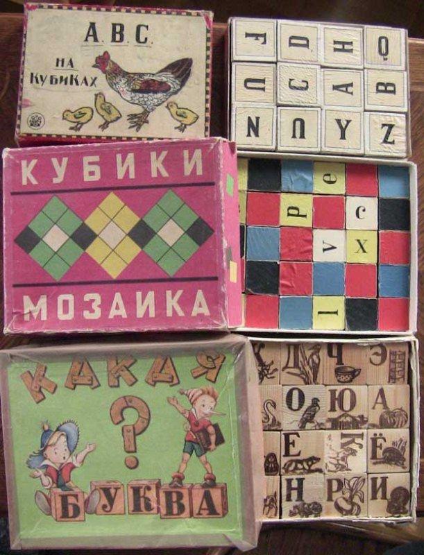 Советские настольные игры и конструкторы