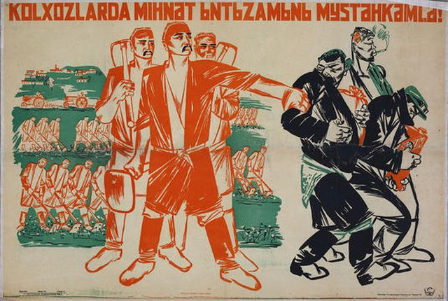 Советские агитплакаты для жителей Средней Азии