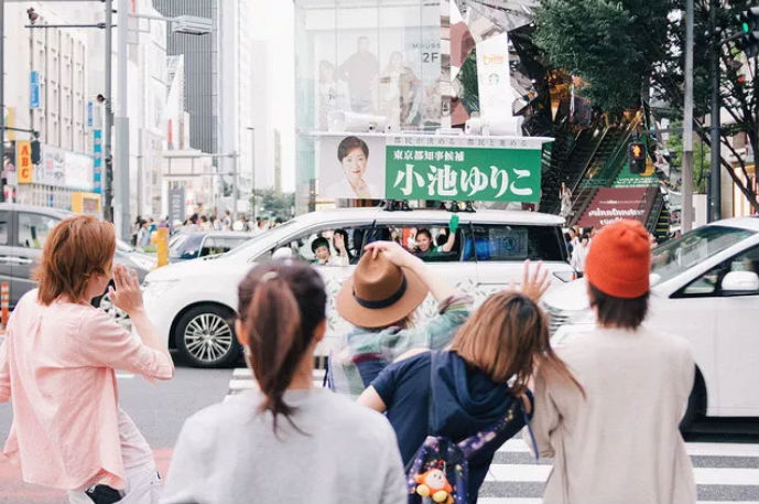 Несколько удивительных странностей Японии