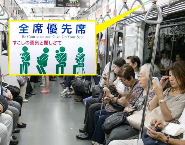 11 примеров необычного этикета из Японии