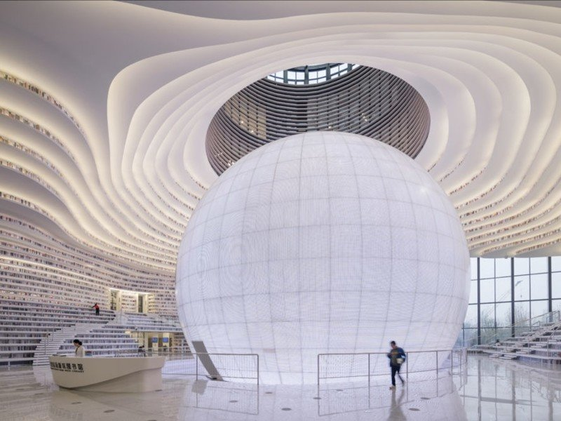 Новая футуристическая библиотека в Китае