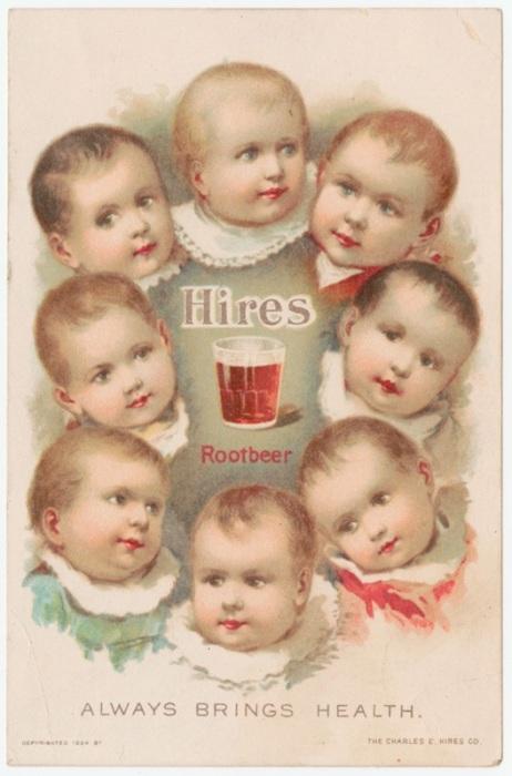 Какой была реклама конца XIX – начала ХХ века