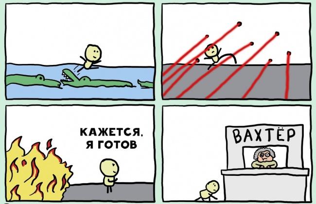 Художник Анатолий Чилик выполняет просьбы своих подписчиков