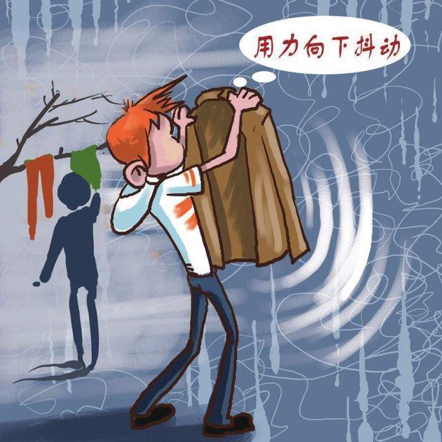 Рекомендации на случай ядерного удара в китайской газете