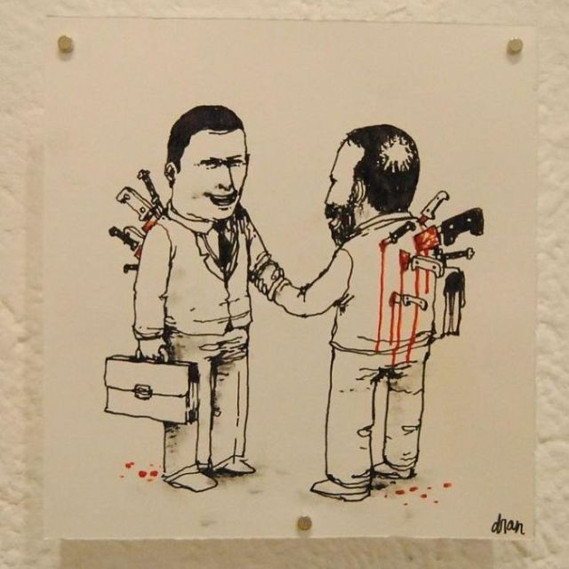 Уличные рисунки от французского Бэнкси