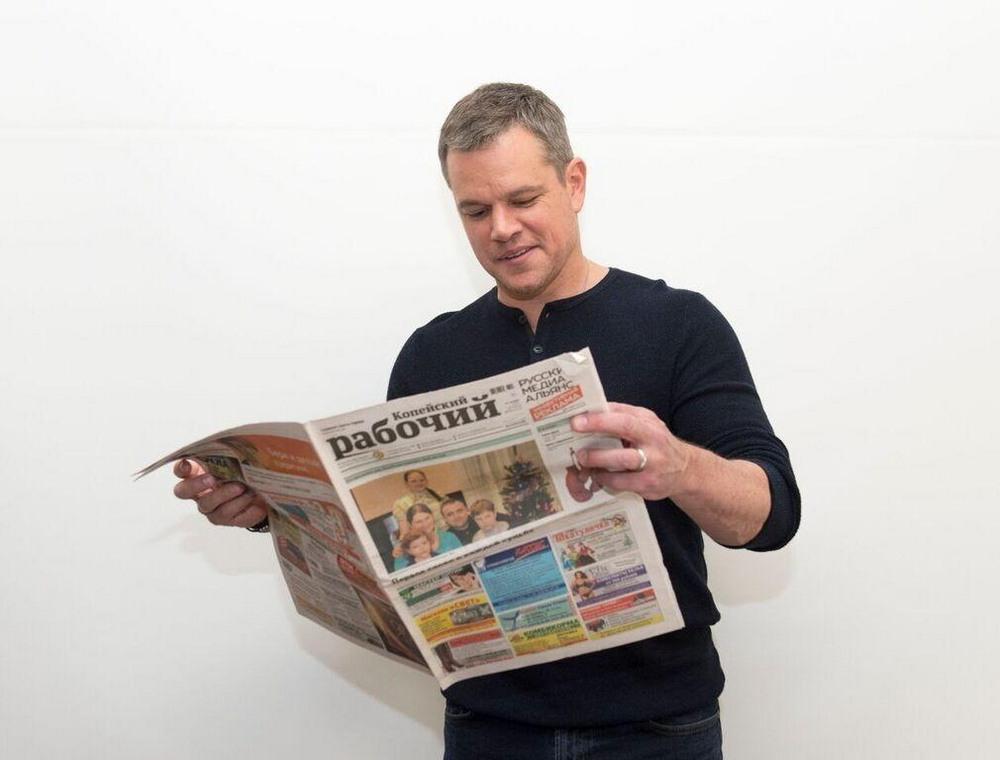 Газета с Урала в руках знаменитостей Голливуда