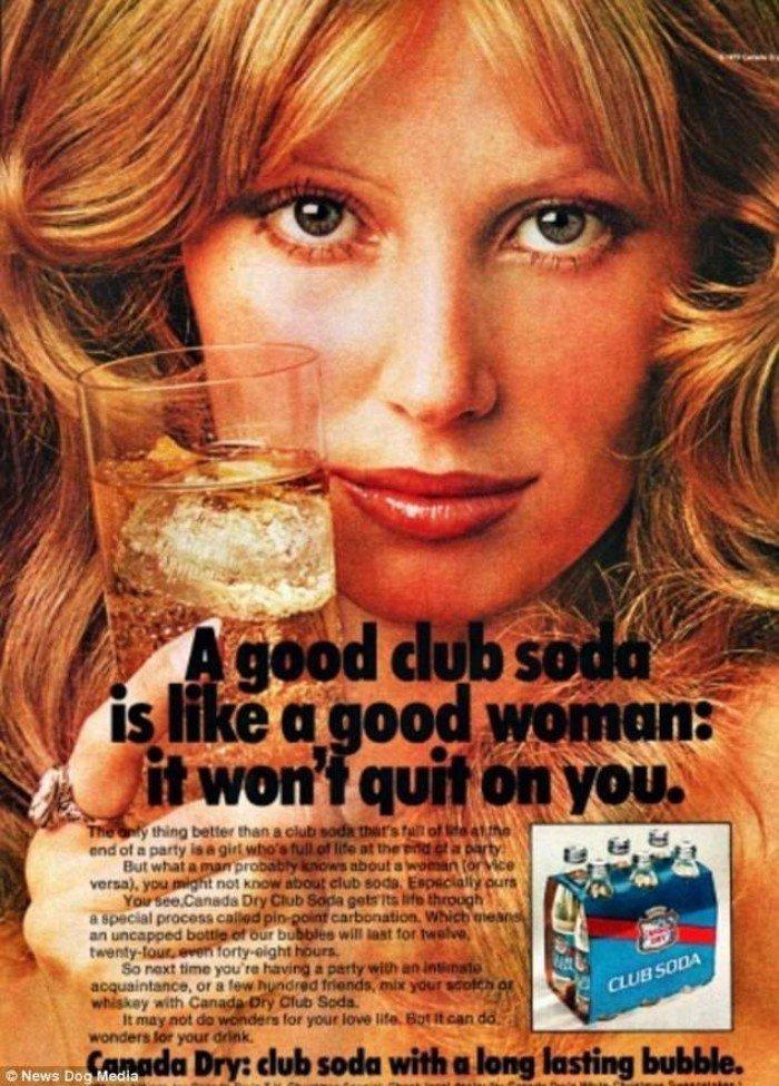 Сексистские рекламные объявления 40-х - 60-х годов