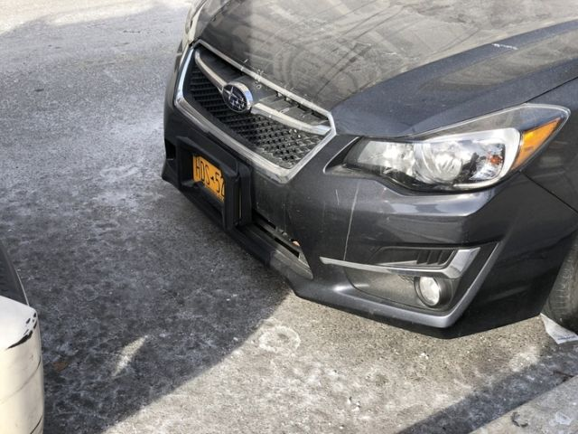 Автомобильная защита на случай контактной парковки