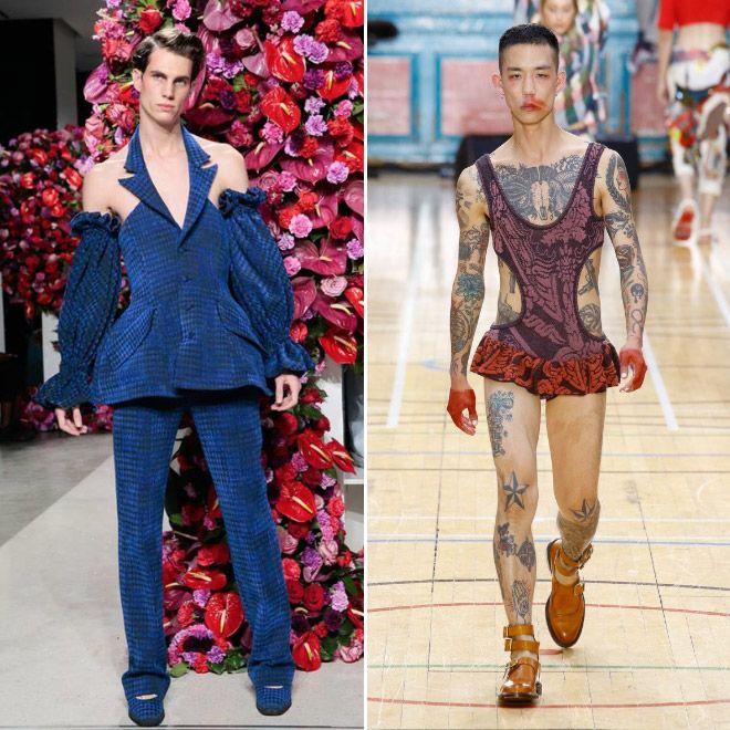 Глупая мужская мода