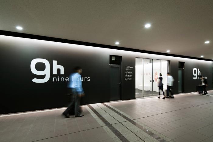 Капсульный отель 9h в Японии