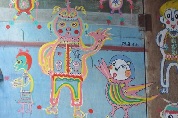 Радужная деревня на острове Тайвань