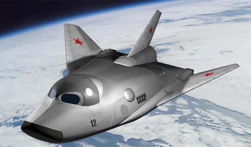Неизвестные космические проекты СССР