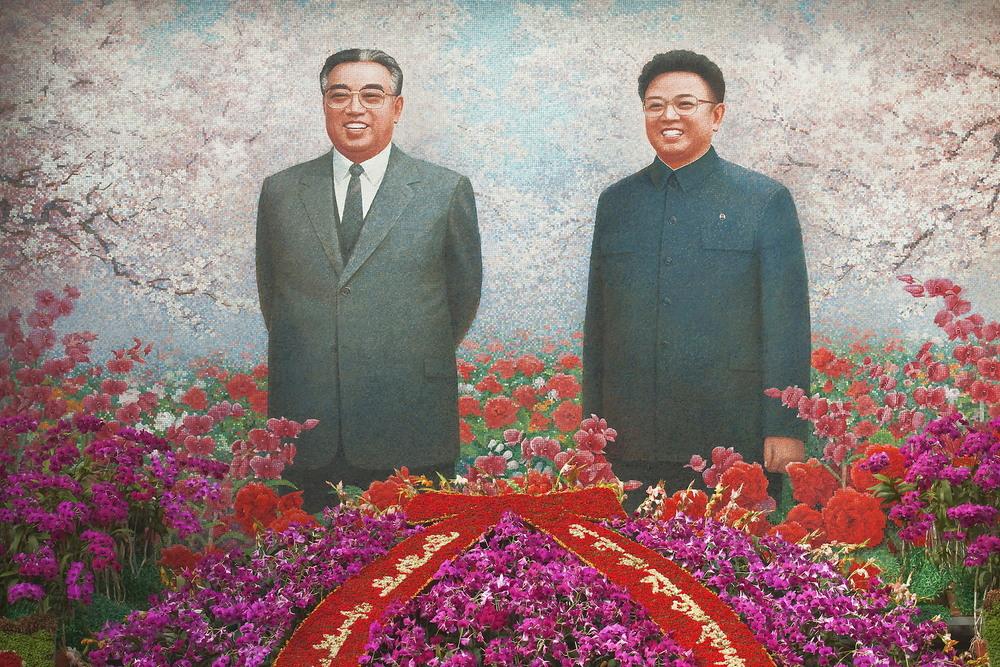 Северная Корея в объективе фотографа Карима Сахай