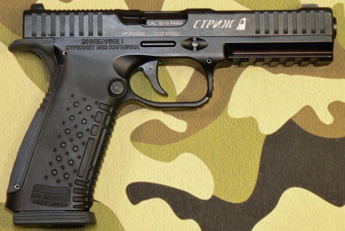 Худшие российские пистолеты по версии американского оружейного эксперта