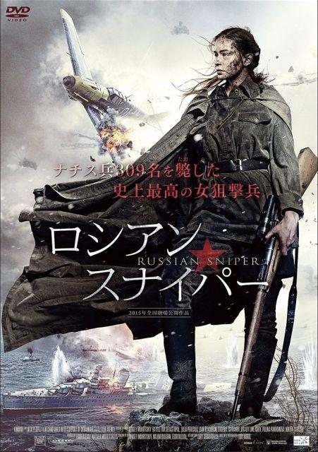 Японские постеры к советским и российским фильмам
