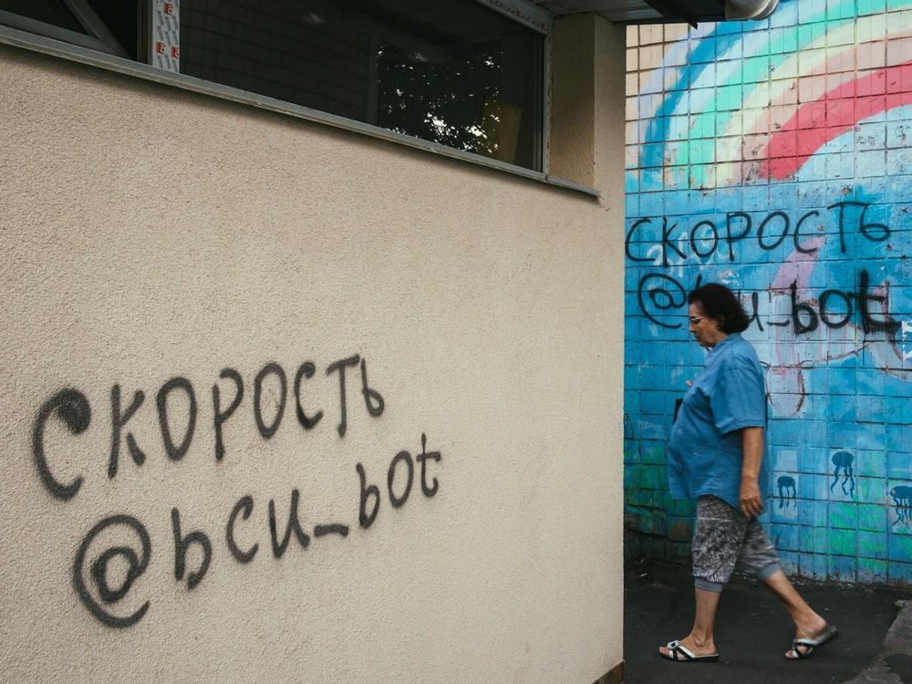 Манекены и бомжи на гиперреалистичных коллажах Игоря Горы