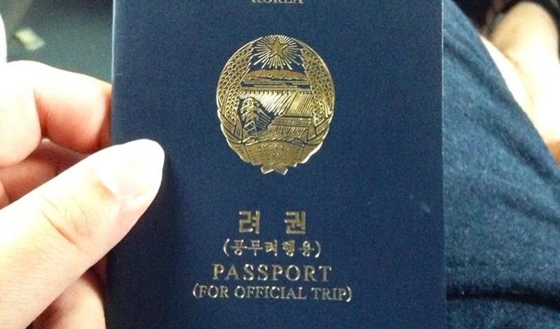Паспорта, которые открывают границы
