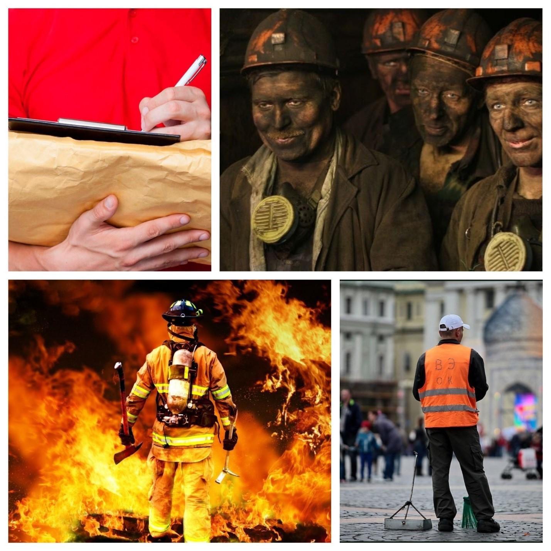 Кому нужно доплачивать за труд? или самые опасные нынче в мире работы