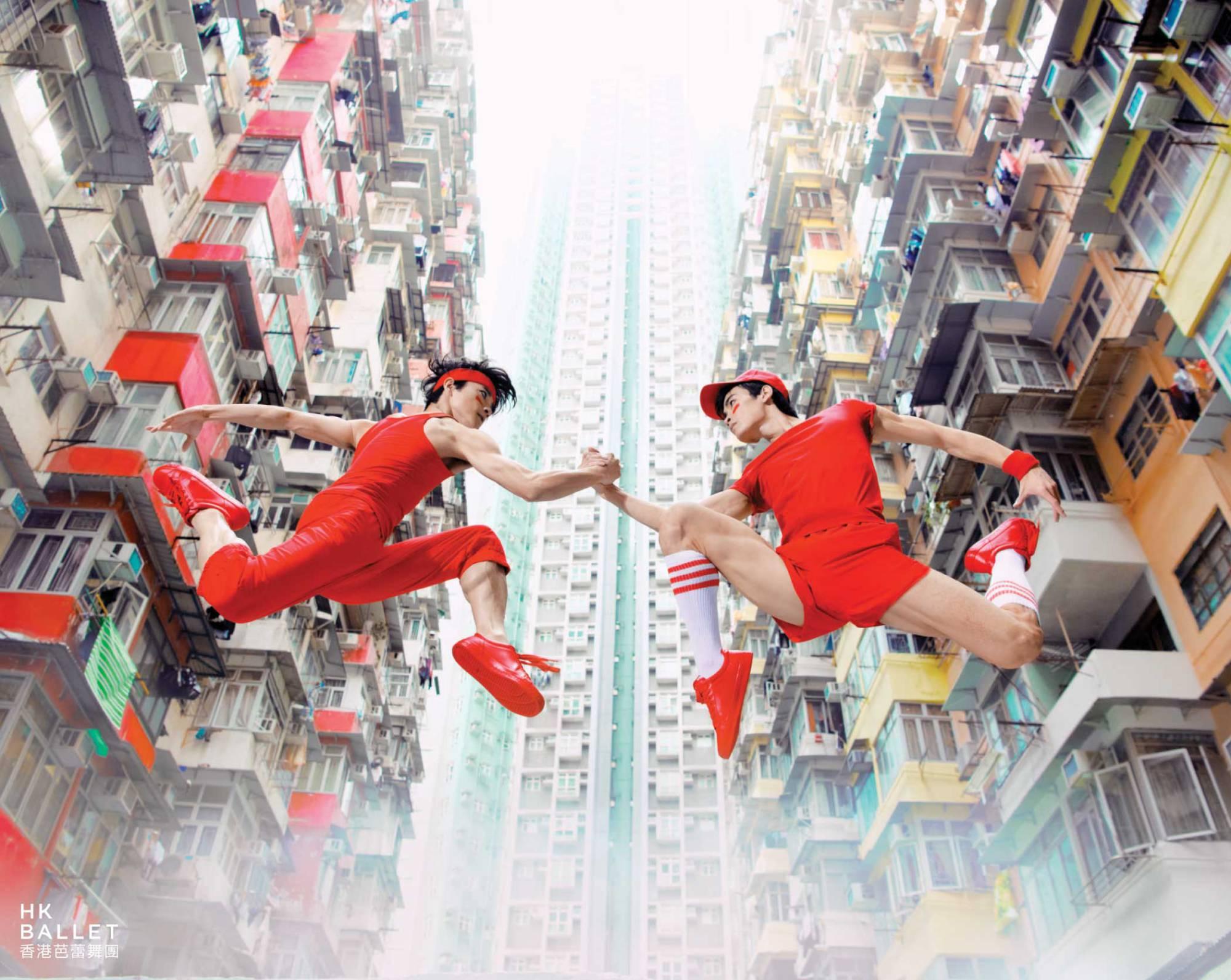 Яркая рекламная кампания Гонконгского балета