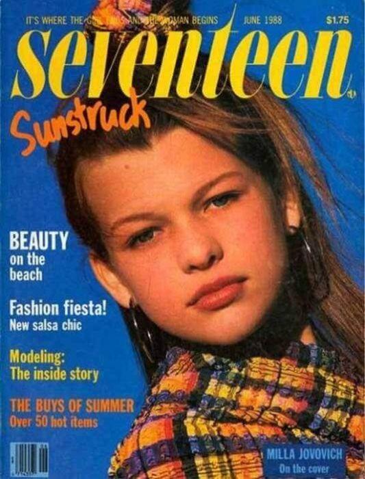 Молодые знаменитости в самом начале своей карьеры