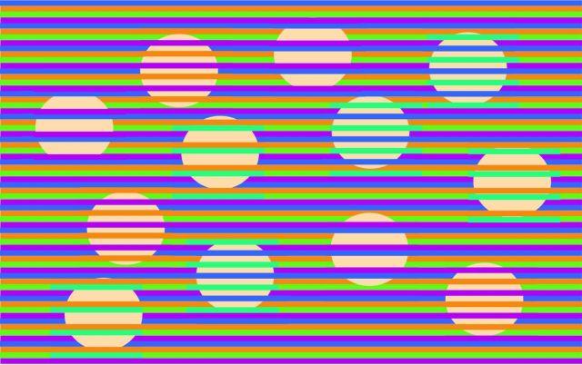 Оптическая иллюзия Конфети