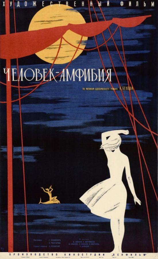 Киноплакаты самых популярных советских фильмов