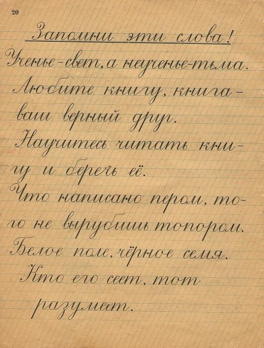 История каллиграфии