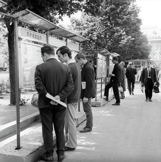 Атмосфера 70-х годов прошлого века