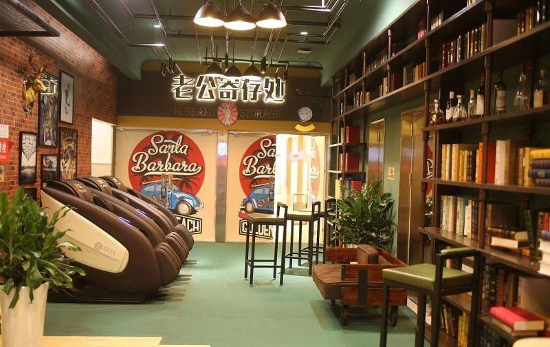 Мужская комната в китайском ТЦ