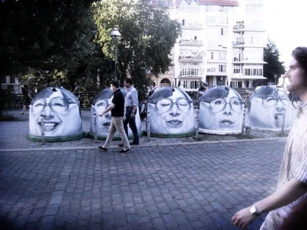 Уличные забавы команды арт-хулиганов