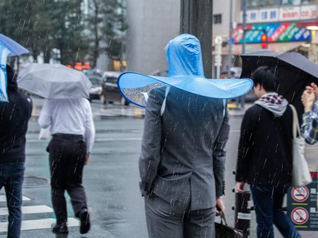 Необычный зонт из Японии