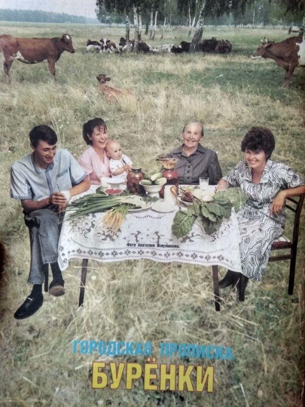 В Советском Союзе тоже умели фотошопить снимки