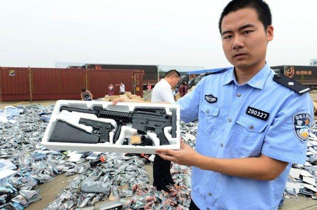 Уничтожение игрушечного оружия