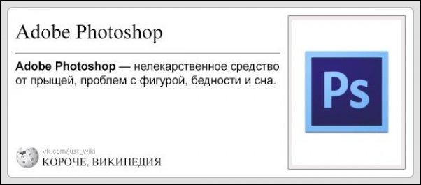Альтернативная Википедия
