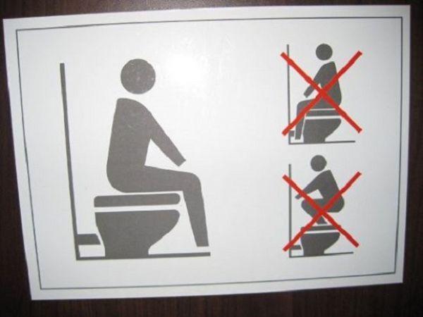Инструкция по пользованию унитазом для несмышленых китайцев