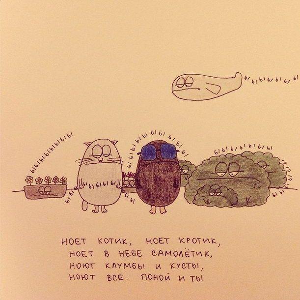 Рисованные истории Тани Tavlla