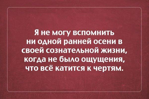 """Осенние """"аткрытки&quot"""
