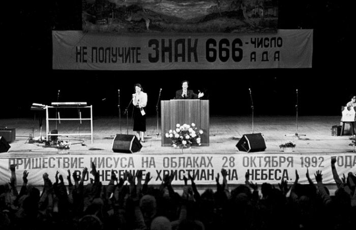 Как москвичи ждали конец света в октябре 1992 года