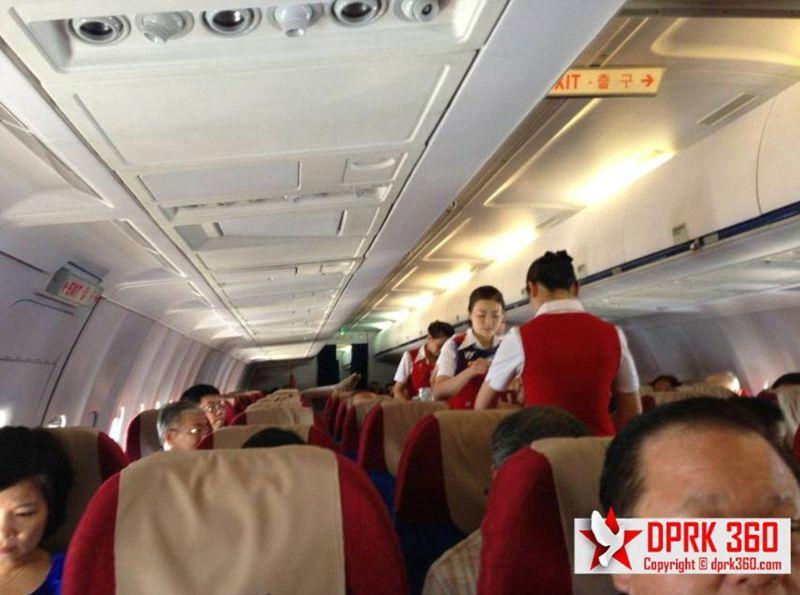 Внутренние авиалинии Северной Кореи