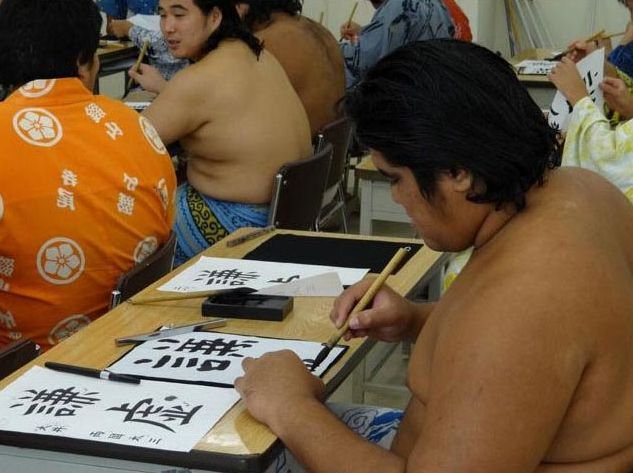 Школа сумоистов