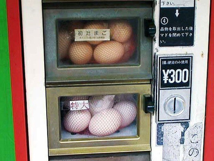 25 японских диковинок