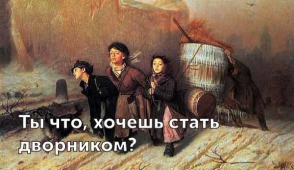 Великие цитаты наших родителей