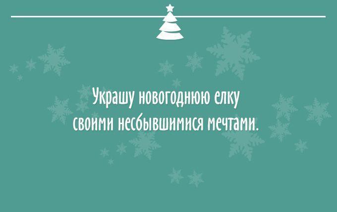 Подборка новогодних Аткрыток