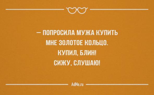 Подборка романтических Аткрыток