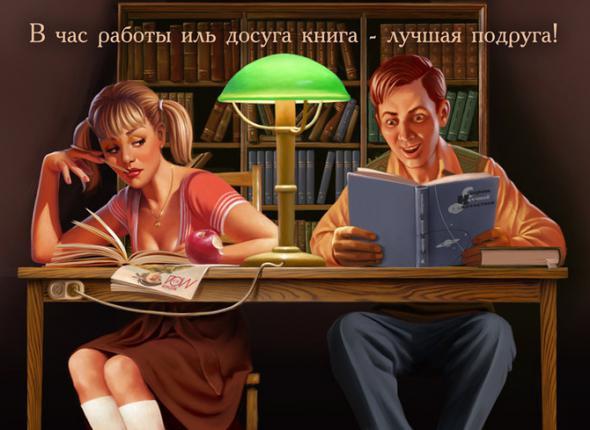 Пин-ап плакаты на советскую тематику от Валерия Барыкина