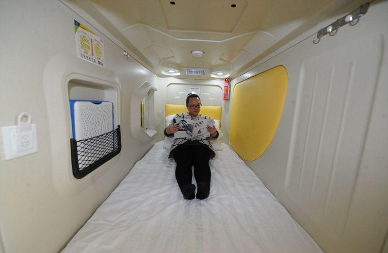 Космическая Капсула - бюджетный вариант переночевать в Китае